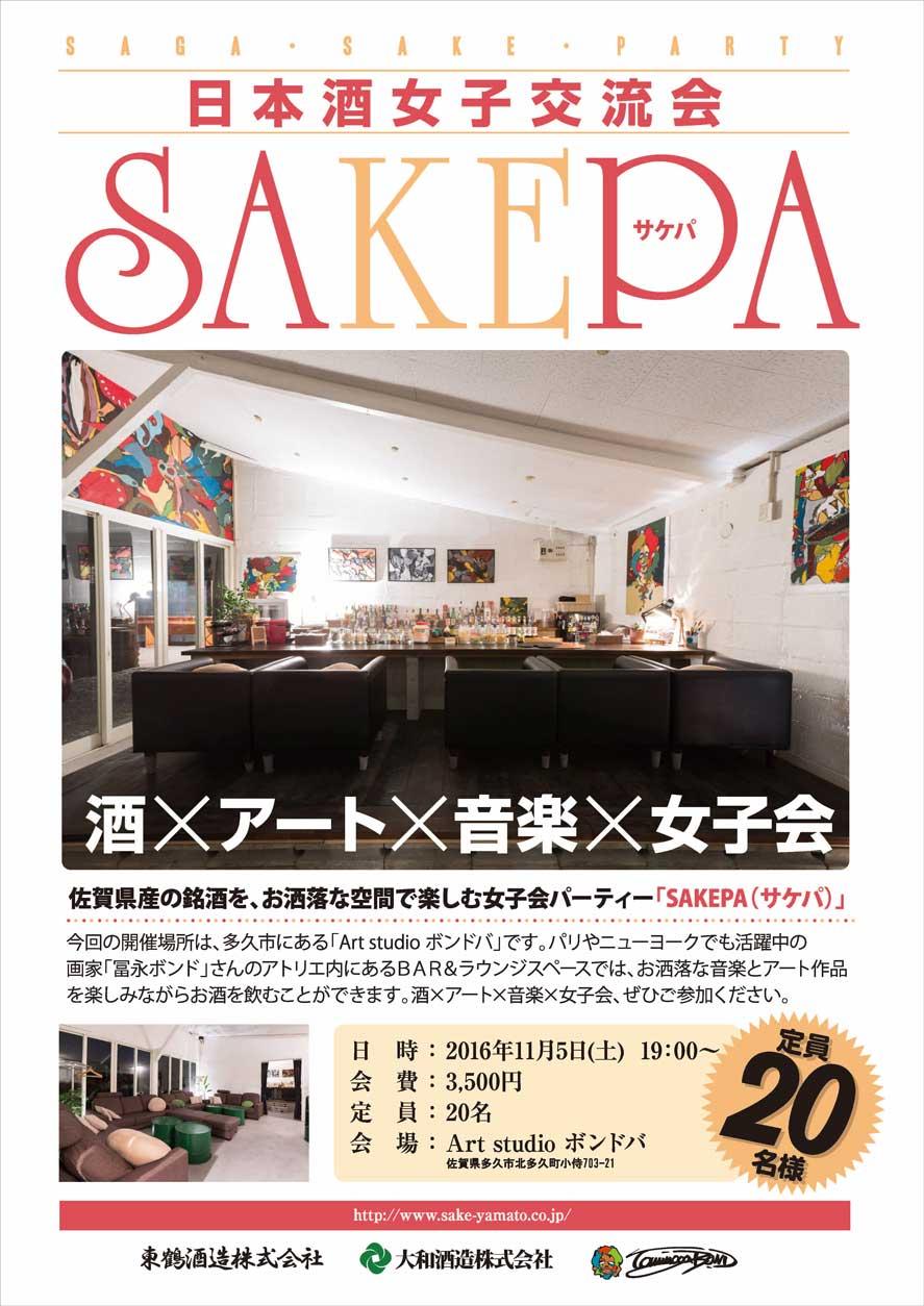 sakepa