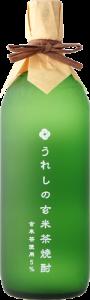 うれしの玄米茶焼酎